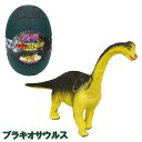 【9月特価品】恐竜パズルフィギュア ブラキオサウルス リアル恐竜フィギュア 組立 立体パズル エール YPF-DINOSAUR-BKS ダイナソー パズル おもちゃ 知育玩具