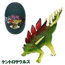 ポイント5倍!【9月特価品】恐竜パズルフィギュア ケントロサウルス リアル恐竜フィギュア 組立 立体パズル エール YPF-DINOSAUR-KNS ダイナソー パズル おもちゃ 知育玩具