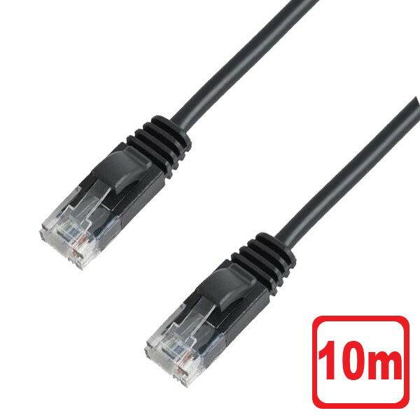 【送料無料】LANケーブル 10m カテゴリ6A ブラック ストレート より線 ソリッド CCL-6A10MBK Cat6A LANケーブル画像