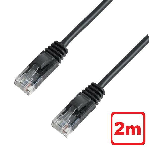 【メール便送料無料】LANケーブル 2m カテゴリ6A ブラック ストレート より線 ソリッド CCL-6A20BK Cat6A LANケーブル画像