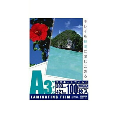 OHMラミネートフィルム100ミクロンA3サイズ100枚LAM-FA31003