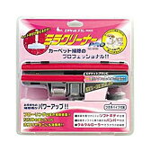 日本シール ミラクルクリーナープロ NC-9000