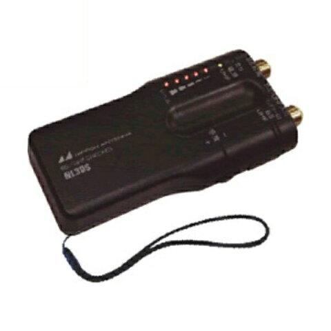 【メール便送料無料】日本アンテナ 簡易BS/UHFチェッカー NL30S アンテナ 信号 電波 測定器