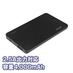 ネコポス モバイル バッテリー ケーブル