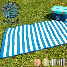 gbb-beachmat-0.jpg