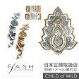 FLASH TATTOO / フラッシュタトゥー CHILD OF WILD [Pattern:D] 【 シャイニングタトゥー タトゥーシール 楽天 】 【 新品 】【 日本正規取扱店 】