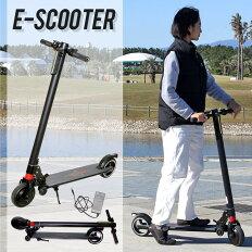 電動キックボードキックスクーター折り畳み式フット/ハンドブレーキ2020年新作ブラックE-Scooter