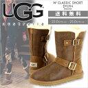 UGG アグ ムートンブーツ CLASSIC SHORT DYLYN [1001202] レディース 【 ブーツ クラシック ショート 】【UGG AUSTRALIA アグ オーストラリア】【正規品】【新品】