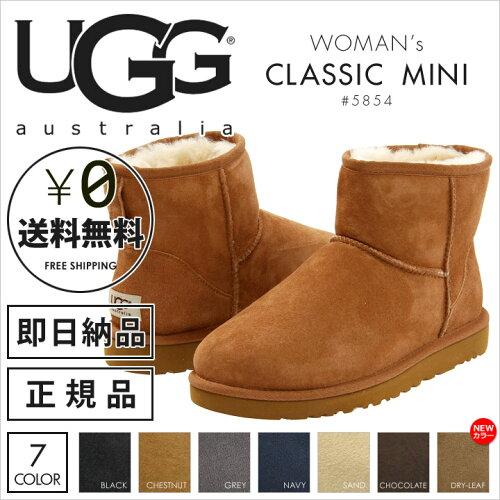 UGG ムートンブーツ UGG クラシック ミニ UGG AUSTRALIA CLASSIC MINI - 5854 【 アグ ブーツ レデ...