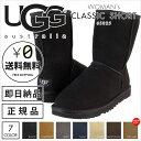 UGG ムートンブーツ レディース CLASSIC SHORT II ...