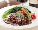 【三田屋】自慢の特選牛肉、その旨みを総て赤ワインで包み込みました。ひと口ごとにふんわり広...