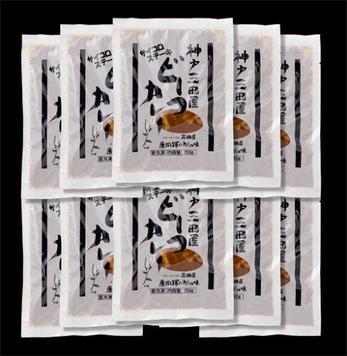 廣岡揮八郎の三田屋 冷凍食品セット