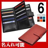 MilagroBT-WL19CBレザー30枚カード収納長財布
