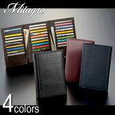 財布 革 メンズ bt-wl03 Milagro ミラグロ ソフトレザー カード30枚収納 長財布 カードケース 牛革 [メール便不可][本革]05P06Aug16
