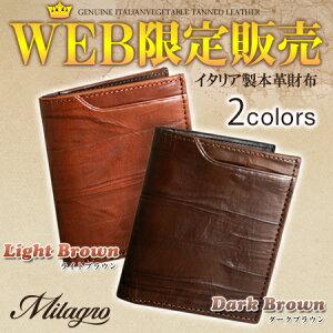 財布 革 メンズ レディース btws17 大人気の2C二つ折り財布にトスカーナレザーシリーズが新登場...