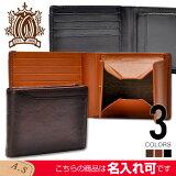 Milagrobt-ws23エンブレムシリーズイタリアンシュリンクレザー二つ折り財布