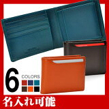 MilagroBT-WS24バッファローレザー二つ折り財布