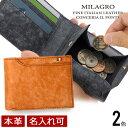 SALE★ Milagro ミラグロ イタリアンヌバック・2...