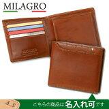 Milagroミラグロイタリア製ヌメ革テラローザブラウン・二つ折り財布ca-s-2162