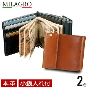 5136ee1761be カードケース ブランド マネークリップ 小銭入れ・コインケース - 価格.com
