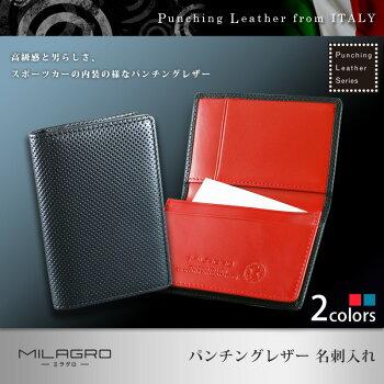 ミラグロMilagro財布メンズbtk05イタリア製革パンチングレザー名刺入れビジネスカード紳士牛革本革