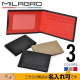 MilagroBT-PS08パンチングレザー二つ折りパスケース