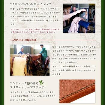 Milagroミラグロイタリア製ヌメ革テラローザブラウン・ラウンドジップショートウォレットca-s-528二つ折り財布