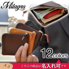 [レビューで送料無料]コインケースとしてもミニ財布としても重宝する、大人の革小物。ちょっと...