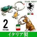 Silver Mirco シルバー ミルコ 七宝のキーリング&チャーム...