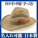 帽子カンピ メンズ ukh007 [レビューで送料無料]2012年新作夏の清涼帽子。天然カンピ 折り畳み ...