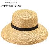 日本製[田中帽子店]uk-h042Casablanca(カサブランカ)カサブランカ/7-8mm麦わらカサブランカハット