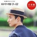 麦わら帽子 メンズ 60cm 5...
