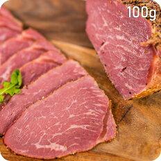 牛パストラミパストラミビーフハムシャルキュトリシャルキュトリーオードブルフランスフレンチワイン赤ワイン白ワインおつまみホームパーティー宅飲みプレゼントギフト自家製日本産獣肉