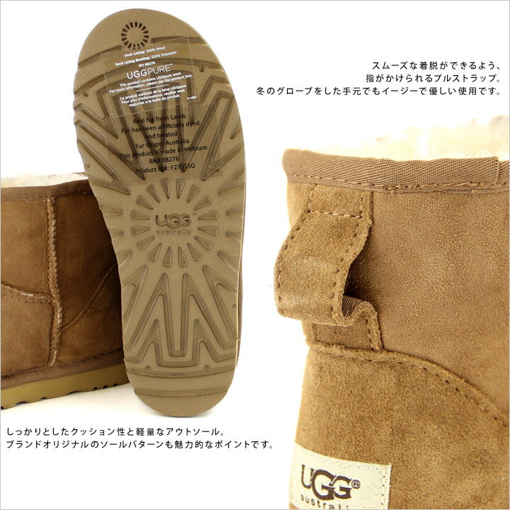 ugg boots outlet berlin