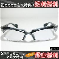 Factory900(ファクトリー900)FA-208モデル447カラーfa-208_447【yo-ko0323】【yo-ko0326】