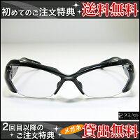 Factory900(ファクトリー900FA-243モデル001カラーfa243_001【楽ギフ_包装】メンズサングラス