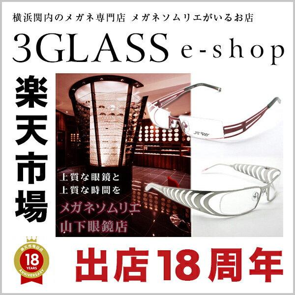alain mikli アランミクリ メガネAO03023A カラーB0F6 メンズ メガネ サングラス 眼鏡