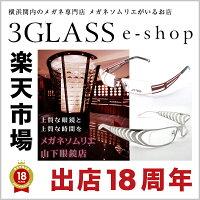 Factory900(ファクトリー900FA-243モデル001カラーfa243_001【楽ギフ_包装】メンズメガネサングラス