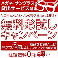 alainmikliアランミクリメガネSTARCKEYES(スタルクアイズ)SH0001【楽ギフ_包装】メンズメガネサングラス眼鏡