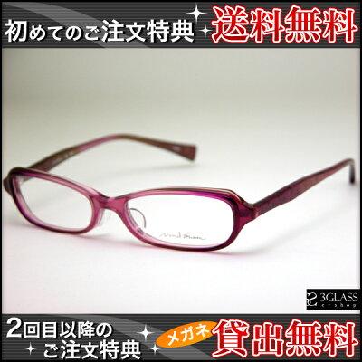 日テレの朝番組『PON』で北川景子さんが着用していました。北川景子さん愛用VIVID MOON(ヴィヴ...