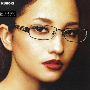 ■黒木メイサさん着用メガネ■EMPORIO ARMANI(エンポリオ アルマーニ)のフレームです。黒木メ...