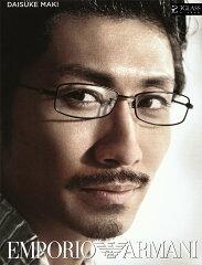 EXILE MAKIDAIさん着用メガネEMPORIO ARMANI(エンポリオ アルマーニ)1131Jモデル003カラーの...