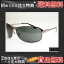 2009 NEW COLLECTION VISUAL STYLES【即納可能】EXILE ATSUSHIさん最新使用サングラスPOLICE s8...