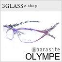 Olympe-2-c75s
