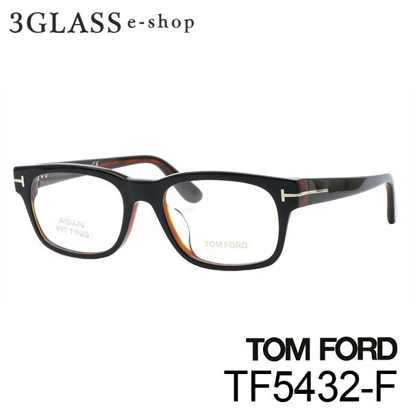 TOM FORD トムフォード TF5432-F 52mm3カラー 005 052 001メンズ メガネ サングラス 眼鏡 ギフト対応 tom ford tf5432-f:3Glass・e−shop
