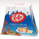 キットカットストロベリーチーズケーキ味富士山パック9枚入