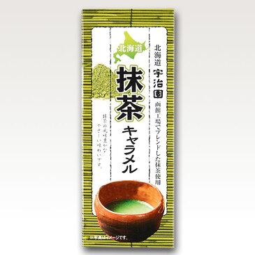 北海道 宇治園抹茶キャラメル 10入