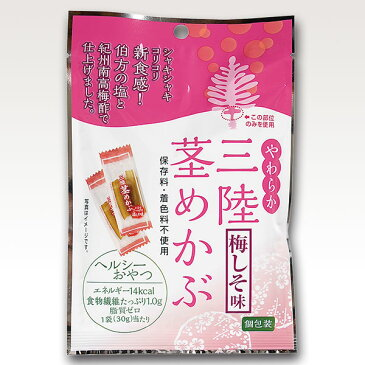 やわらか三陸茎めかぶ梅しそ味 6袋入