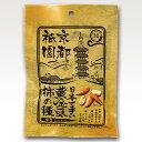 【三真 日本一辛い黄金一味 柿の種 50g 10袋入】 ★まとめ買い★ 鷹の爪の10倍! 本気で