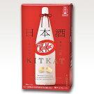 キットカットミニ日本酒(箱)24入
